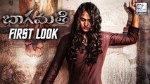 Bhaagamathie First Look Revealed | Anushka Shetty | Horror Movie