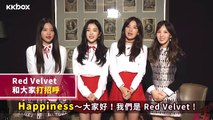 170517 [ENG SUBS] Red Velvet interview @KK BOX MUSIC Taiwan