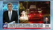 Αποκάλυψη-σοκ στον ΑΝΤ1 από τον δικηγόρο του πατέρα της εφοριακού: Σκότωσε τη Δώρα για 25 ευρώ