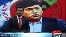 Hammad Siddiqui Is The Murderer Of Hundreds Of People, Afaq Ahmed