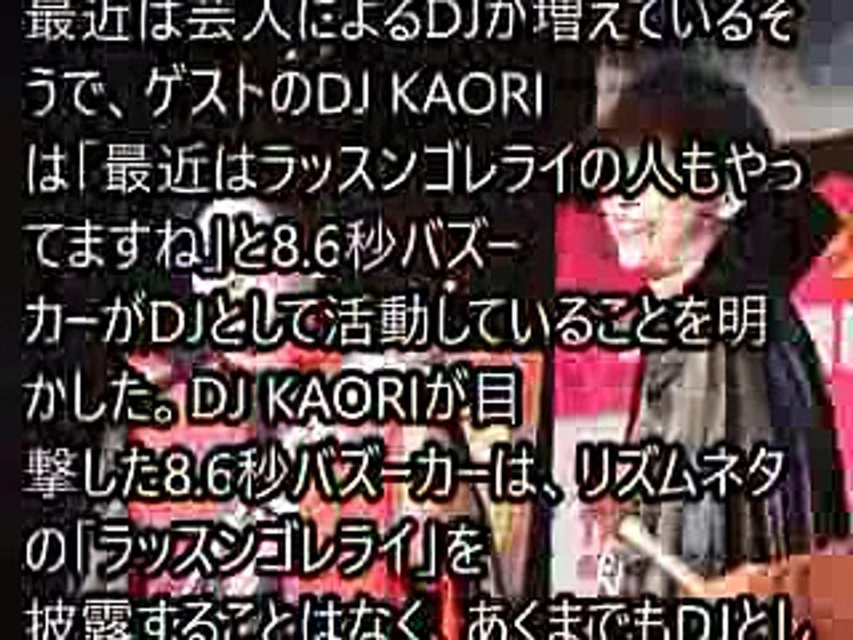 現在 ラッスンゴレライ 東野幸治 ラッスンコンビ痛烈ダメ出し/芸能/デイリースポーツ