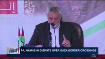 i24NEWS DESK | PA, Hamas in dispute over Gaza border crossings | Tuesday, November 7th 2017