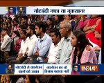 Mukhtar Abbas Naqvi in Note Yudh: Has note ban yielded the desired result | Watch the show