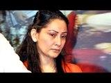 Sanjay Dutt's Wife Maanayata Dutt Denies Links To Paradise Paper Scams | Bollywood Buzz