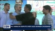 i24NEWS DESK   PA, Hamas in dispute over Gaza border crossings   Wednesday, November 8th 2017