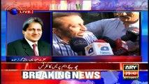 Ishrat-ul-Ibad talks about MQM P and PSP's alliance