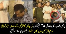 Check Condition Of Waseem Akhtar During PSP & MQM Press Conference