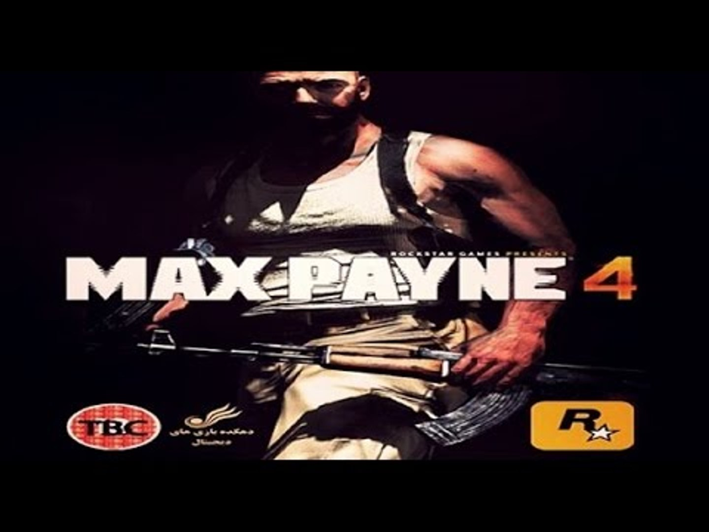 Max Payne 4 E3 Official Fan Made Trailer Hd Pc Ps4 Xbox One