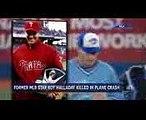 Former MLB Pitcher Roy Halladay Killed In Plane Crash  NBC Nightly News