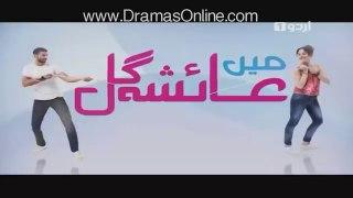 Main Ayesha Gul Episode 38