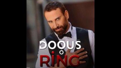 Dogus - Ring ( 2017 )
