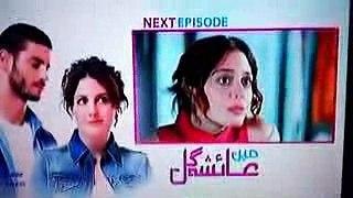 Main Ayesha Gul Episode 35 Full Ayesha Gul Episode 35 promo