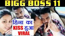 Bigg Boss 11: Hina Khan KISSES Rocky Jaiswal, Video goes VIRAL | FilmiBeat