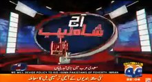 Corruption case or Power game? Inside story behind Saudi Princes by Shahzaib Khanzada