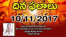 Daily Horoscope దిన ఫలాలు 10-11-2017 | Oneindia Telugu