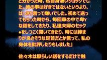 【H体験談】あぶない情事 第490話「仕込まれ妻」