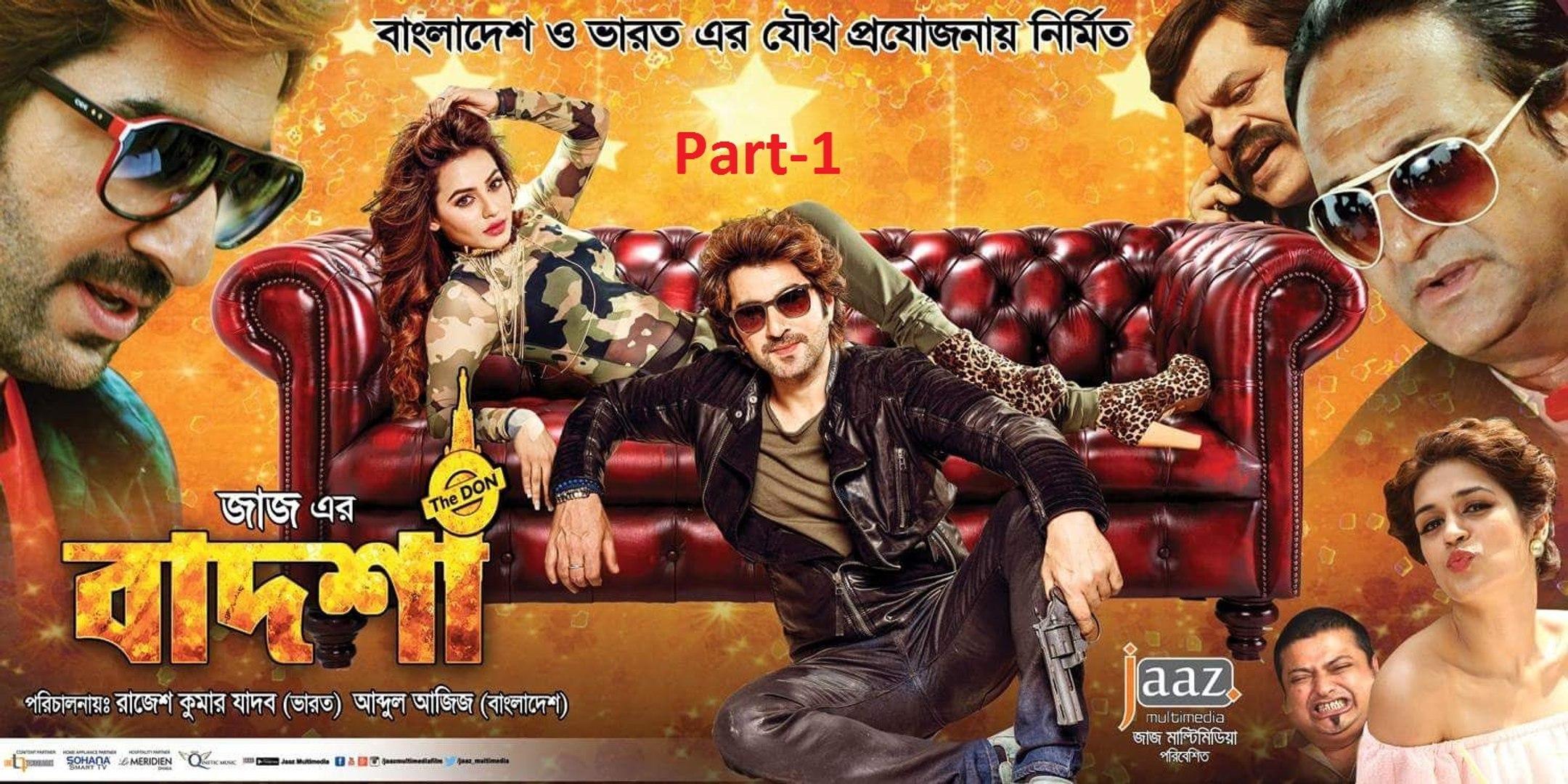 Badsha-The Don-বাদশা 2016। Part-1। New Bangla Kolkata movie 2016।।Jeet &  Nusrat Faria - video dailymotion