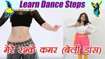 Dance Steps on Mere Rashke Qamar, सीखें मेरे रश्के क़मर पर बैली डांस | Online Dance Class |Boldsky