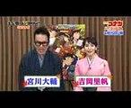 「 名探偵コナン から紅の恋歌」CMTV SHOW ♥ - DETECTIVE CONAN CRIMSON LOVE LETTER MOVIE 21 HD TEASER CMTV SHOW