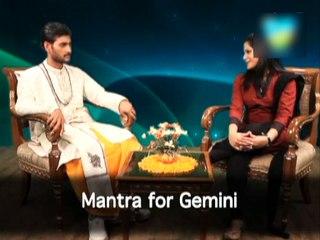 Gemini Mithun Mantra