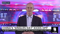 "Alibaba Made $1 Billion in Two Minutes on ""Singles Day"""