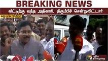 ஐடி ரெய்டு - டிடிவி தினகரன் விளக்கம் | TTV Dinakaran Press Meet Regarding IT Dept.Raid At Jaya TV