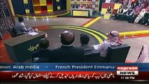 Nawaz Sharif Bimari Main Mubtala - Aftab Iqbal Reveals