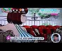 石川五ェ門が主人公!劇場版アニメ「LUPIN THE
