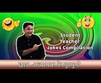 Jokes in Hindi  Student Teacher Hindi Jokes  हिंदी चुटकुले  Funny Jokes  Stand up Comedy