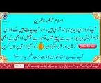 Funny Amaizing Latifay 2017 l Amaizing Funny Jokes In Urdu 2017 l New Lateefay 2017 (2)