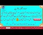 Funny Amaizing Latifay 2017 l Amaizing Funny Jokes In Urdu 2017 l New Lateefay 2017 (1)