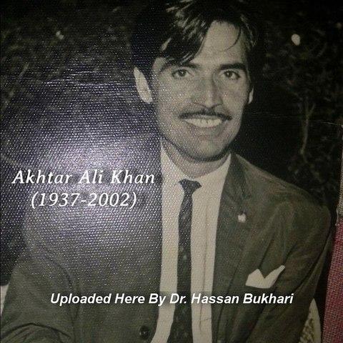 Death Anniversary of Classical Singer Akhtar Ali Khan