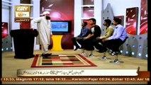 Adab e zindagi - Topic - Ijtimai Zindagi Ka Falsafa