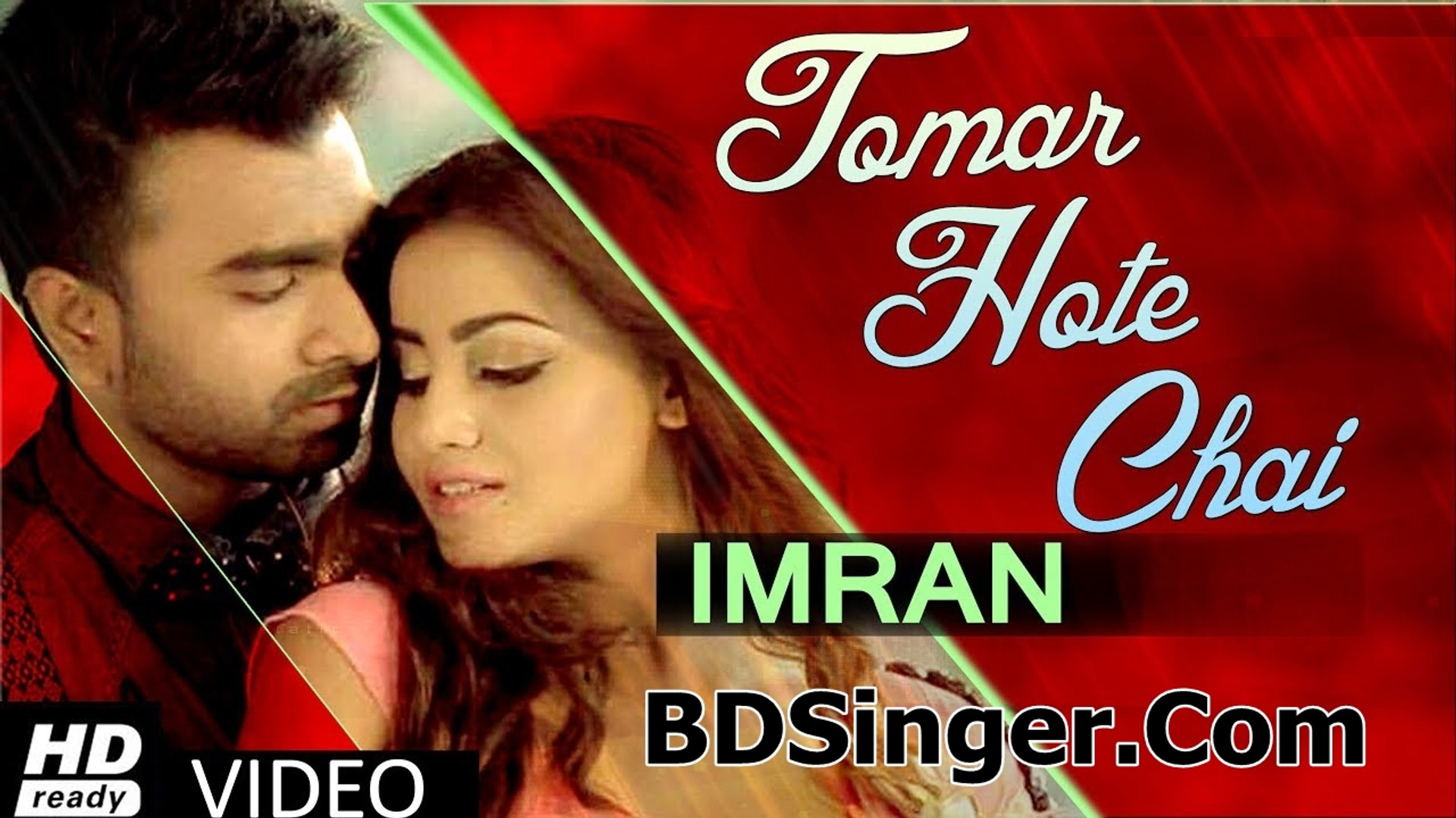 Imran New Song 2017 HD | Tomar Hote Chai | Imran Mahmudul | Bangla New Song  2017