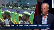 Syrie: l'Iran construit une base militaire près de Damas