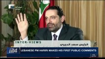 i24NEWS DESK | Hariri vows to return to Beirut in 'coming days' | Sunday, November 12th 2017