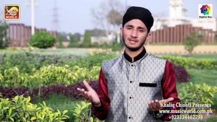 ►JEHRA KARDA E ALLAH ALLAH (NAAT SHARIF) || MUHAMMAD BABAR SULTAN QADRI || Khaliq Chishti Persentsm
