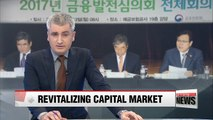 Government to provide tax benefits to encourage KOSDAQ investment
