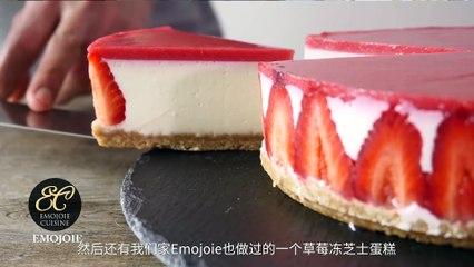 """几乎不会失败的芝士蛋糕,带你打开""""免烤甜点""""的大门【曼食慢语】 4K"""