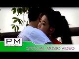 တမိနိစ္ ငဝ္းရက္ - နင္;ႏွင္းႏွင္းထက္ : Ta Mio Nit Ngao Rak - Nang Nin Nin Thaet : PM (official MV)