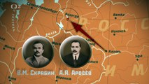Vjačeslav Molotov -dokument (www.Dokumenty.TV)