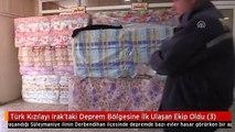 Türk Kızılayı Irak'taki Deprem Bölgesine İlk Ulaşan Ekip Oldu (3)