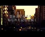 【歌詞付き】WANIMA「ヒューマン」(Short ver.) ドラマ『刑事ゆがみ』主題歌 Covered by Kazuki