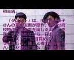 【BL】ボイメン田中&淵上泰史が裸で絡み合い