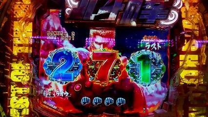 北斗の拳7転生 ~嫁の闘気覚醒を阻止せよ~ #11話『強敵との別れ』