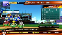 【パワプロ2016】NPB史上最弱ルーキーが5億円プレーヤーを目指す【No26】