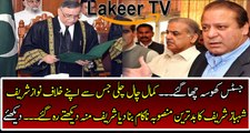 Great Move by Justice Khosa to Revealed The Real Face of Sharif Brothers