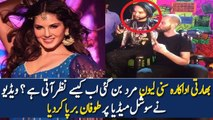 Indian Actress Sunny Leone Turned Into Man