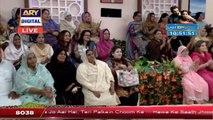 Good Morning Pakistan - 13th November 2017 - ARY Digital Show_clip0