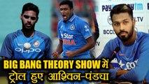 "Hardik-Ashwin and other players trolled in an American TV Show ""TBBT""   वनइंडिया हिंदी"